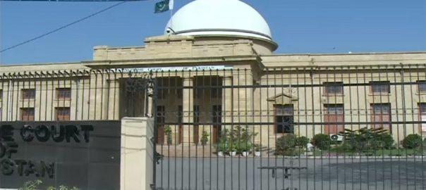 SC, residential houses, commercial, Karachi, SCBA