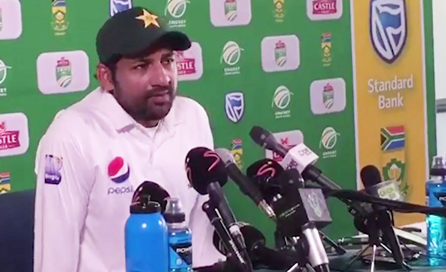 Sarfraz blames bowlers for defeat against South Africa in second Test