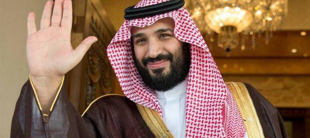 Saudi Crown prince pakistan Saudi Arabia Huge investment Crown Prince Prince Mohammad Bin Salman Al Saud