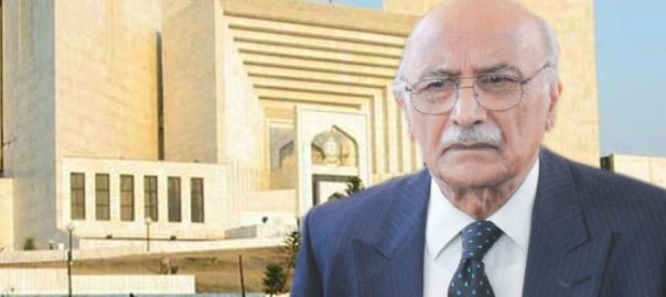 SC, Asghar Khan, case, FIA, report