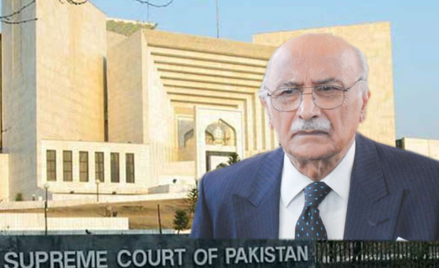 FIA once again requests SC to close Asghar Khan implementation case