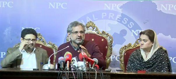 Shahid Khaqan Abbasi, Miftah Ismail, LNG, gas, electricity, NAB, GDP
