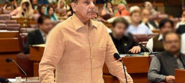 IHC, plea, Shehbaz Sharif, PAC, chairman