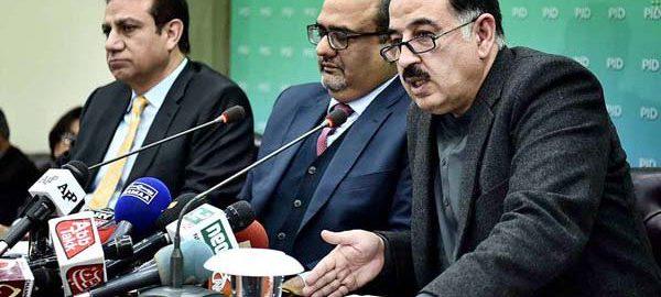 Shahzad Shahzad Akbar JIT ECL Bilawal Bhutto Murad ali Shah