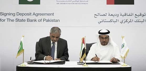 UAE $3 billion Pakistan UAE financial bailout