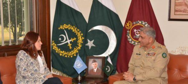 UNGA COAS Maria Fernanda Pakistan Army pak army Gen Qamar Javed Bajwa