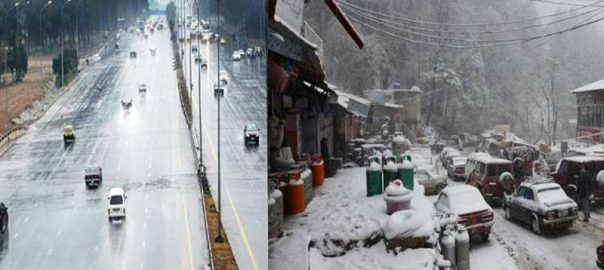 Rain Snow Northern areas plain areas Punjab Muree Lahore islamabad Quetta PMD wethaer