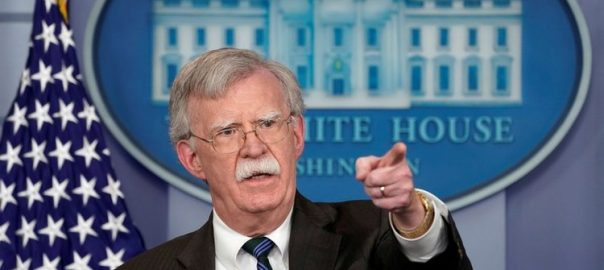 strike iran white house Donald Trump State Department