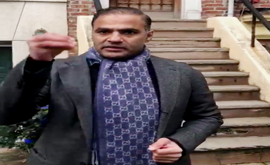 Abid Sher Ali claims to have traced Aleema Khan's property in New Jersey