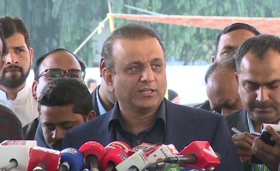 Not closing Orange Line project, announces Aleem Khan