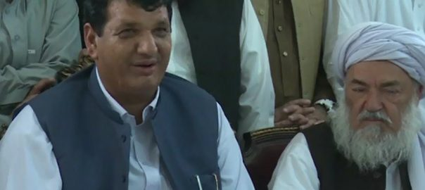 FIA, probe, Ameer Muqam, construction company, embezzlement