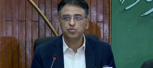 Asad Asad Umer finance minister mini-budget IMF PTI IFC