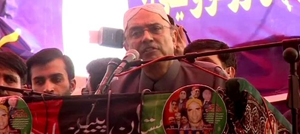 Zardari Asif ALi Zardari PMImran Khan PTI Imran Khan Accidently PM Badin Election