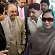 Banking court, Asif Zardari, Faryal Talpur, money laundering case