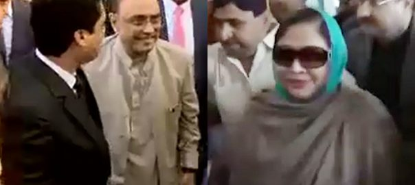 IHC, Asif Zardari, Faryal Talpur, pleas, pre-arrest bail, tomorrow
