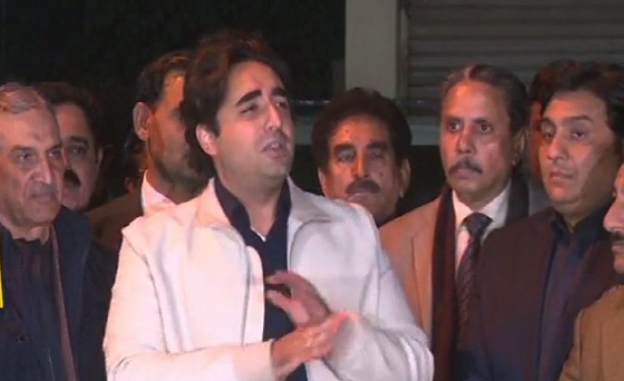 Zardari ready to face all baseless, fake cases: Bilawal Bhutto