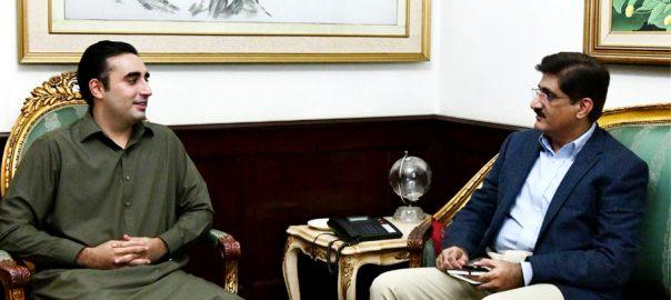 cabinet federal cabinet Bilawal Bhuttoo Murad Murad ALi Shah Sindh Chief minister ECL SC