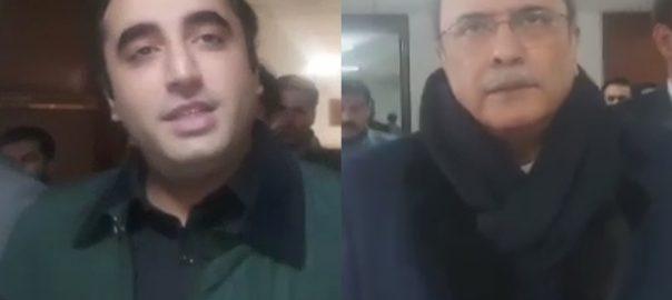 letter asif ali zardari bilawal bhutto NAB National aCoountability Bureau bilawal Bhutto reply fake accounts case rawalpindi NABZardari PPP Bilawal Asif ALi Zardari Bilawal Bhuttto NAB Farooq H Naik