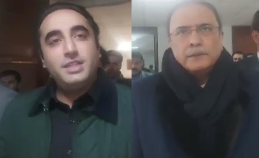 disqualification plea PPP chairman Bilawal Bhutto PPP PPP Parliamenterian Asif Ali Zardari two partiesletter asif ali zardari bilawal bhutto NAB National aCoountability Bureau bilawal Bhutto reply fake accounts case rawalpindi NABZardari PPP Bilawal Asif ALi Zardari Bilawal Bhuttto NAB Farooq H Naik