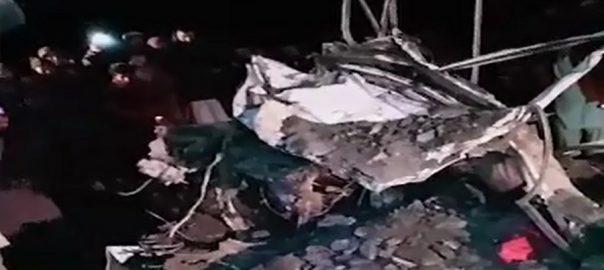 Bus, debris, landslide, Khoshi, Korakoram Highway