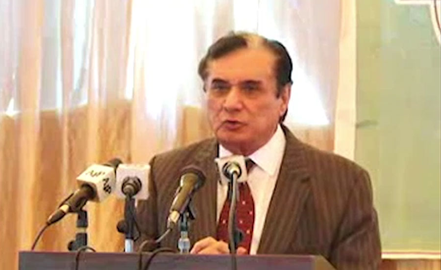 NAB reviews initial findings on fake accounts case