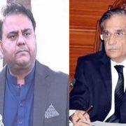 Fawad Fawad Chaudhry CJP Outgoing CJP Mian Saqib Nisar Dam Powerfull Accountability constituions