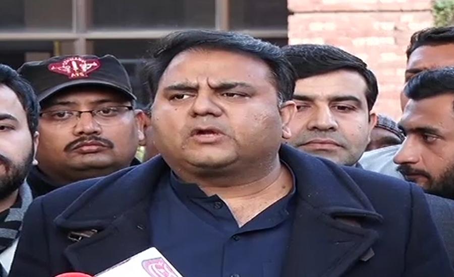 Nawaz, Zardari to spend rest of their lives in prison: Fawad