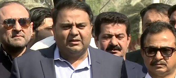 Fawad Ch, Syed Murad Ali Shah, PPP, Omni Group, NAB