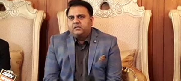 Fawad Ch Fawad informationminister PPP PTI PMl-N accountability UAE visa economy IMF loan