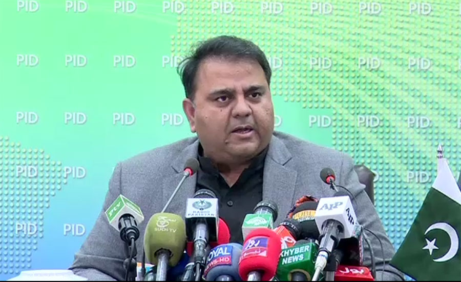 PM orders to remove SNGPL, SSGC MDs over gas crisis: Fawad Ch