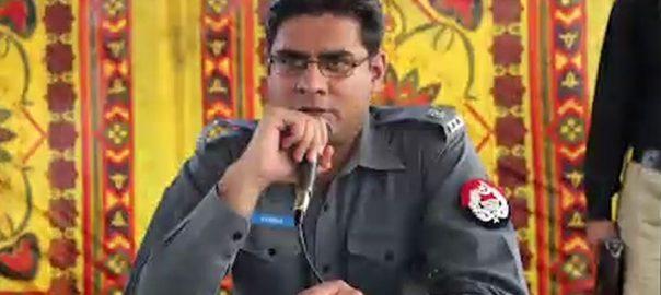 SSP Rai IJaz KAMran Mumtaz DPO Gujrat NAB POlice fund corrption embazzlement