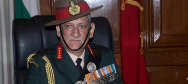 Indian army chief Gen bapin rawat Indian spy quadcopter indian drone spying LoC Paksitani boundries china Indian india IHK Occupied kashmir