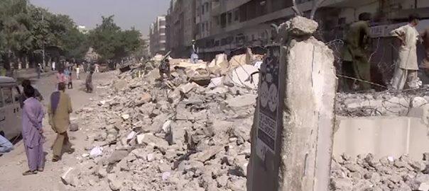 KArachi anti-encroachment anti-encroachment drive in Karachi 6 years boy killed SC Chief Justice of Pakistan KDA
