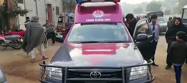 female lawyer, Naila Amjad Awan, bikers, Hafizabad, Mandi Bahauddin