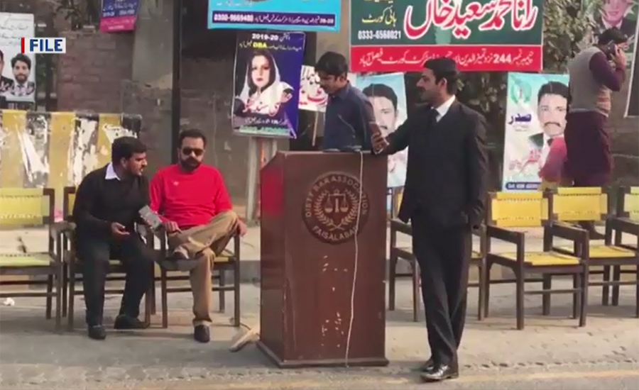 Lawyers' protest for LHC bench in Faisalabad continues for 50th day