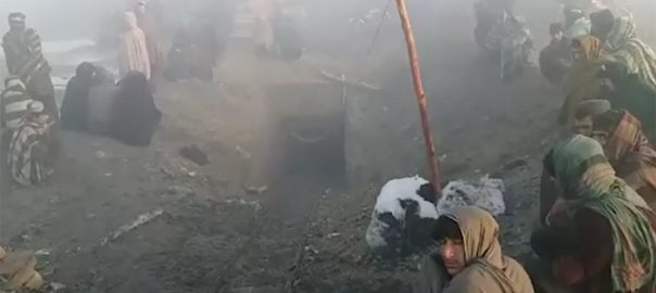 coal miners, explosion, Dakki