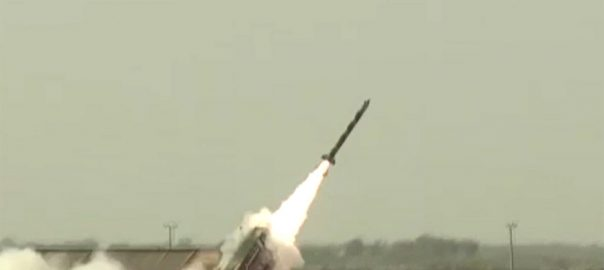 Pakistan, launch, ballistic missile, 'Nasr'