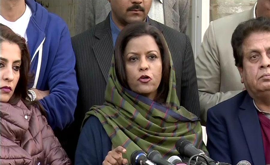 Govt has no topic except revenge, says Nafeesa Shah