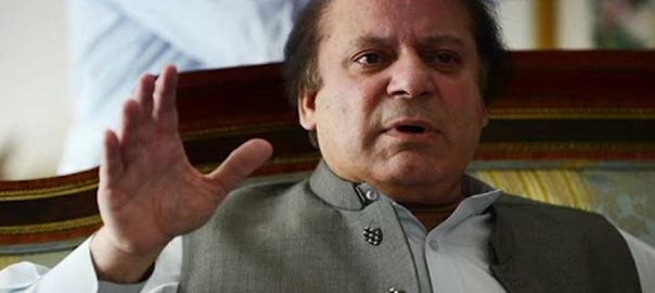 Nawaz Sharif, bail, plea, IHC, rejected