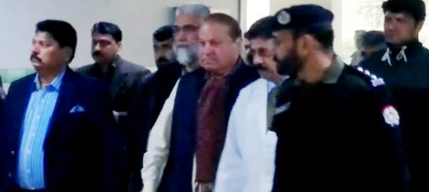 Medical board, Nawaz Sharif, admission, hospital