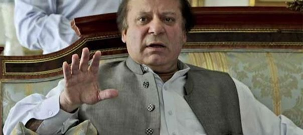 Nawaz Sharif, disease, diagnosed, sentence, suspension, counsel