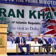 Imran Khan PM imran Khan Doha Qatar Overseas money laundering