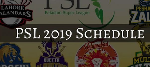 PSL PCB PSL Tickets Sharjah PSL 4th edition Abu Dhabi Dubai Online tickets