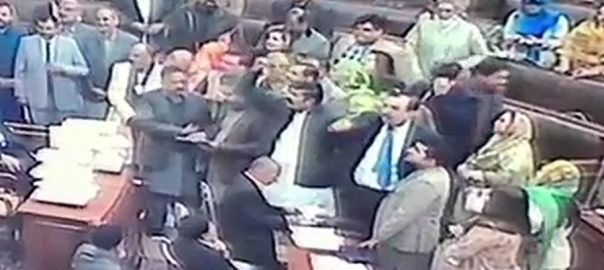 Punjab Assembly Sahiwal incident Punjab Assembly oppostion oppostion Raja Basharat law minister