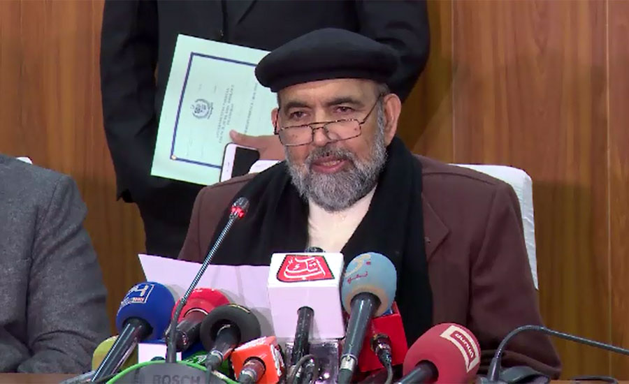Council of Islamic Ideology declares subsidy on Hajj legal