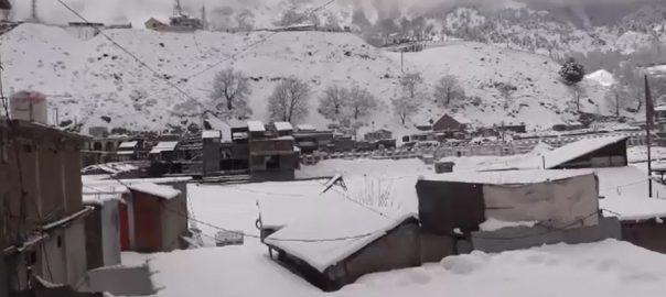 Rain, snowfall, chill, Punjab, Khyber Pakhtunkhwa