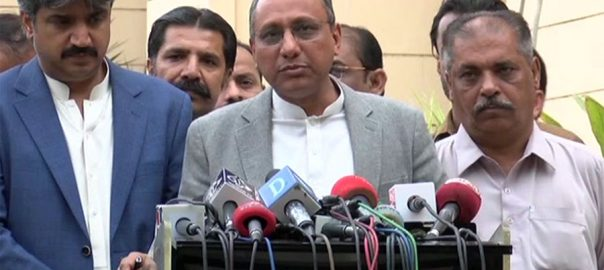 saeed Ghani SC Court local bodies minister buildings demolishFawad Hussain Fawad ch Sindh Saeed Ghani PPP PPP leaders JIT fake accounts Namal University Shaukat Khanum Aleema Khan Asif ALi Zardari