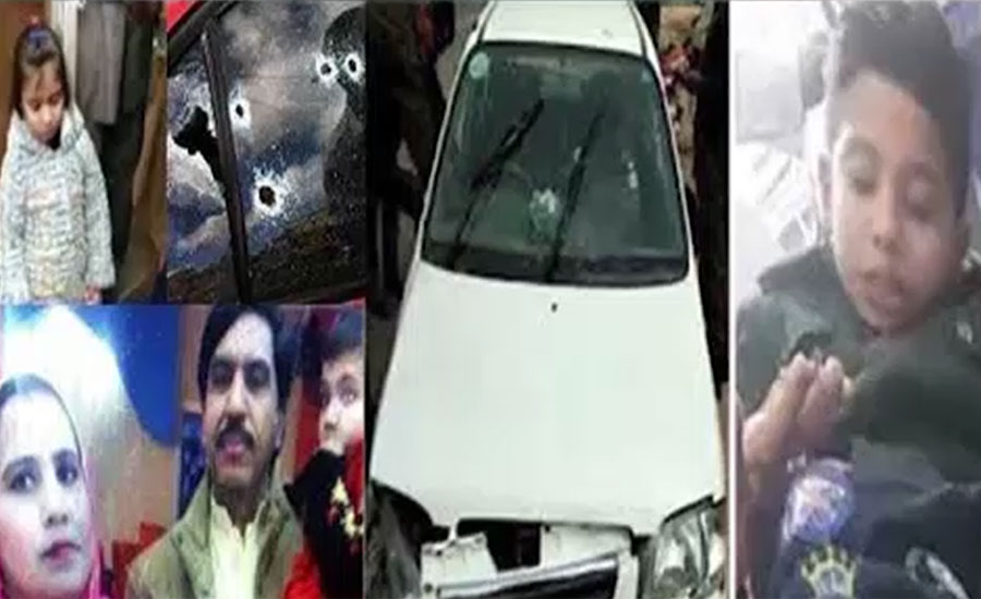Sahiwal Incident: Victim Khalil's family records statement before JIT