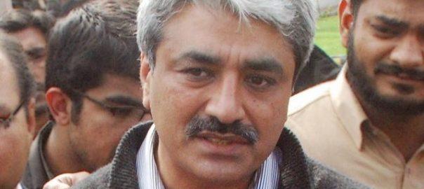 Punjab Assembly Khawaja Saad Rafique Prodution order Khawaja Salman Rafique Paragon City Qaiser AMi Zia But