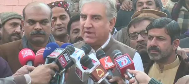 Qureshi Shah Mehmood Qureshi FM Qureshi Kashmir US-Taliban negotiations US Taliban Pakistan London Oman PAC PAC chaiman